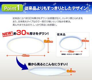 シーリングライトLED8畳調光4000lmCL8D-5.0アイリスオーヤマシンプル照明ライトリモコン付インテリア照明おしゃれ新生活寝室調光10段階