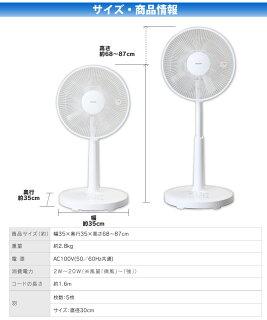 扇風機dcモーターリモコン首振りタイマーKI-321DC千住TEKNOS【D】【送料無料】【B】【●2】【広告掲載品】