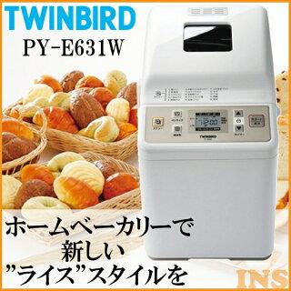 【ホームベーカリー】PY-E631WTWINBIRD[ツインバード]〔米粉対応手作りパン食パン〕【D】