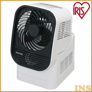 衣類乾燥機 カラリエ ホワイト IK-C500 アイリスオーヤマ 衣類乾燥機 乾燥機 カラリエ 温風運転 首振り 送風 節電 速乾 衣類乾燥 アイリス