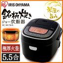 炊飯器 5合 アイリスオーヤマ ジャー炊飯器 5.5合 銘柄炊き RC-MC50