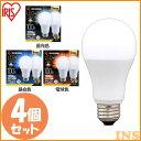 【4個セット】LED電球 E26 広配光 100形相当 昼光色 昼白色 電球色 LDA12D-G-10T62P LDA12N-G-10T62P LDA12L-G-10T62P LED電球 電球 LED LEDライト 電球 照明 しょうめい ライト ランプ あかり 明るい 照らす ECO エコ 省エネ 節約 節電 アイリスオーヤマ