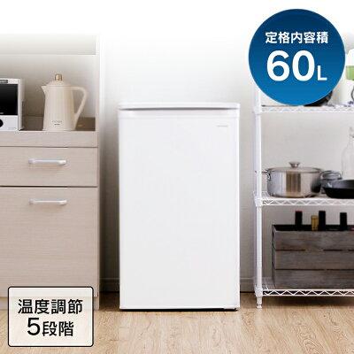 小型冷凍庫容量