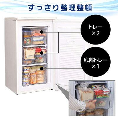 小型冷凍庫のトレー