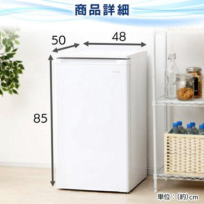 小型冷凍庫サイズ