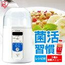 ヨーグルトメーカー アイリスオーヤマ IYM-013ヨーグル...