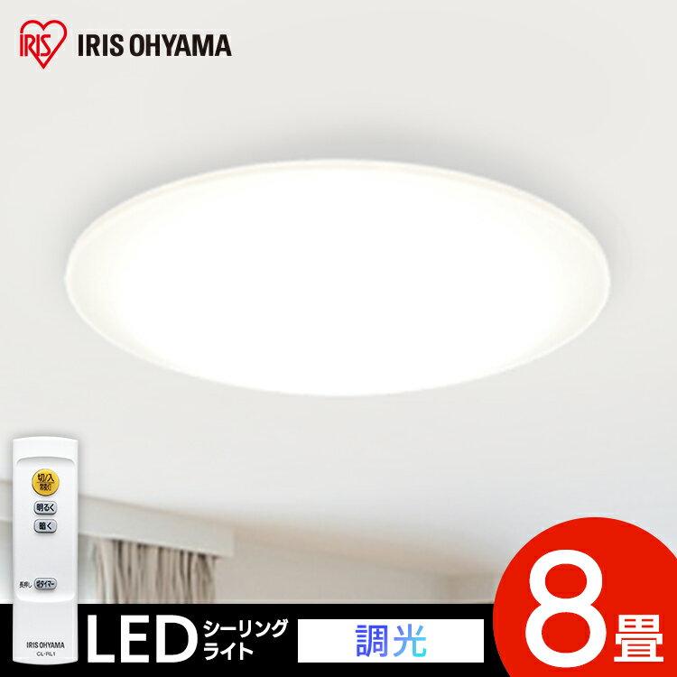 天井照明, シーリングライト・天井直付灯  led 8 4000lm 5 LED LED Series L CEA-2008D
