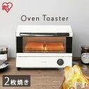 [10%クーポン対象◎]オーブントースター コンパクト 一人