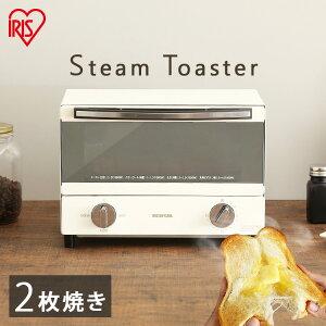 トースター 2枚 アイリスオーヤマ オーブントースター スチームオーブントースタースチームオーブン オーブン トースター 2枚焼き おしゃれ スタイリッシュ シンプル タイマー ミラーガラス調 お手入れ簡単 ホワイト SOT-011-W