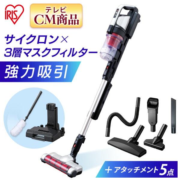 掃除機サイクロンコードレス充電式スティッククリーナーパワーヘッドモップアタッチメントセットハンディークリーナー充電式モップスタン