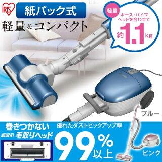 掃除機紙パッククリーナーIC-B100K-Aブルー・ピンク〔掃除機クリーナー紙パック〕【アイリスオーヤマ】