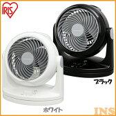 サーキュレーター 首振り 静音 扇風機 〜14畳 PCF-HD18-W・PCF-HD18-B ホワイト・ブラック Hシリーズ アイリスオーヤマ【送料無料】【●2】