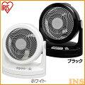 サーキュレーター首振り静音扇風機〜20畳PCF-HM23-W・PCF-HM23-Bホワイト・ブラックHシリーズアイリスオーヤマ