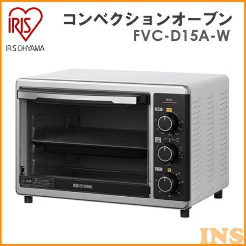 コンベクションオーブン アイリスオーヤマ ノンフライ オーブン トースター FVC-D15A-W ホワイト【...