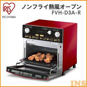 オーブン ノンフライヤー トースター アイリスオーヤマ ランキング