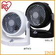 サーキュレーター 静音 扇風機 PCF-HD15N-W・PCF-HD15N-B ホワイト・ブラック アイリスオーヤマ【送料無料】【●2】