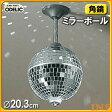 オーデリック(ODELIC) ミラーボール (角鏡)OE855352 【TC】【送料無料】