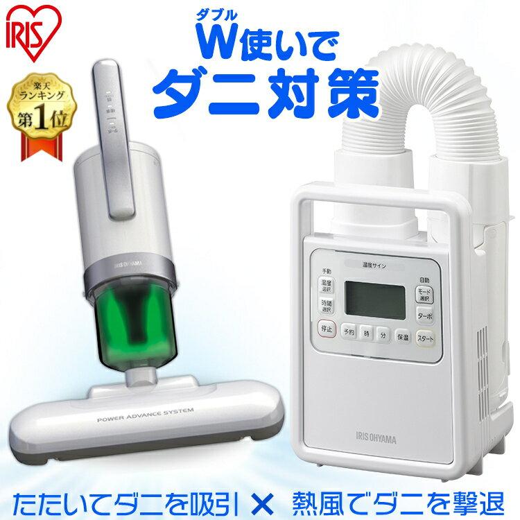 產品詳細資料,日本Yahoo代標 日本代購 日本批發-ibuy99 家電 生活家電 吸塵器、清潔器 蒲團清潔劑 布団乾燥機 布団クリーナー カラリエ ハイパワー FK-H1+ふとんクリーナー ハイパワー IC-…