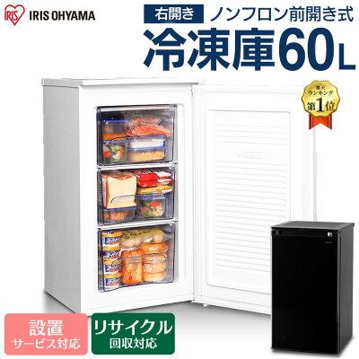 小型冷凍庫ヘッダー画像