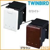ツインバード〔TWINBIRD〕 LEDベッドライトホワイト・ブラウン LE-H223【D】【送料無料】【◎1512】【●2】[34SS]