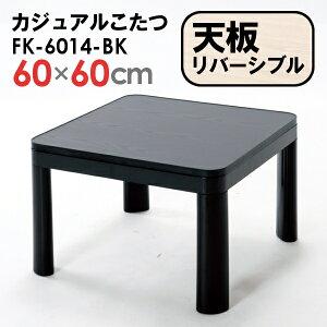 カジュアル ジャパン リバーシブル