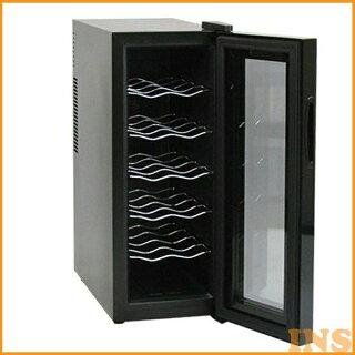 12本収納ワインセラーBCW-35C【D】【SIS】(ワイン保存/ワインボックス/ワイン収納/手作り/調理家電/家庭用)