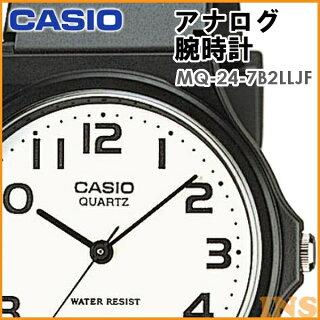 【腕時計レディースメンズキッズ】【チープカシオ】CASIOカシオアナログ腕時計正規品MQ-24-7B2LLJF【D】【メール便】