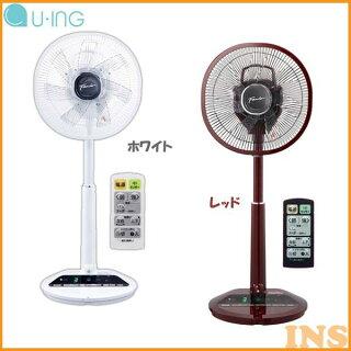 【扇風機】DC扇風機【DCモーター冷房静音】ユーイングUF-DHR30H-W、UF-DHR30H-Rホワイト、レッド【D】