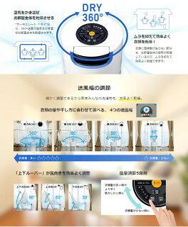 除湿衣類乾燥機RJXA70WL象印除湿機衣類乾燥機室内干し【B】