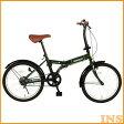 【折りたたみ自転車】RENAULT FDB20【20インチ】ミムゴ MG-RN20・グリーン【TD】【送料無料】【10P03Dec16】