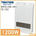 【ストーブヒーター暖房冬セラミックヒーター1200wTEKNOS】
