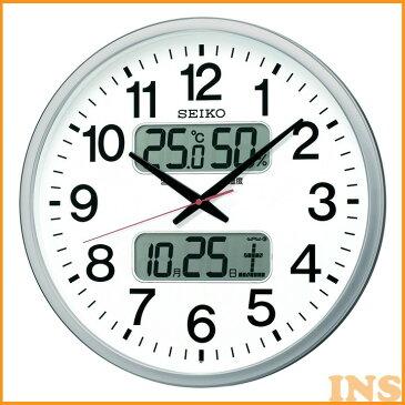 【250円クーポン対象◎】セイコー 電波掛時計 KX237S 送料無料 セイコークロック seikoclock ウォールクロック 壁掛け時計 掛け時計 電波時計 アナログ時計 温度 湿度 電池 SEIKO セイコー 【D】