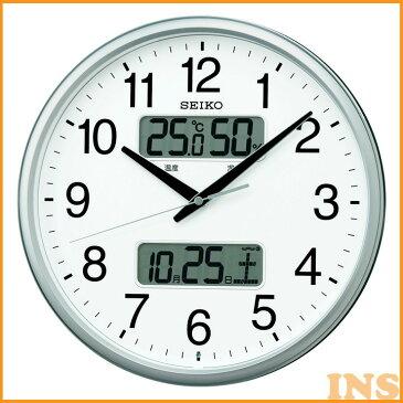 【100円クーポン対象◎】セイコー 電波掛時計 KX235Sセイコークロック seikoclock ウォールクロック 壁掛け時計 掛け時計 電波時計 アナログ時計 温度 湿度 電池 SEIKO セイコー 【D】