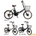 安くてコスパがいい!おしゃれな電動アシスト自転車、安全性もよさそうなのは?