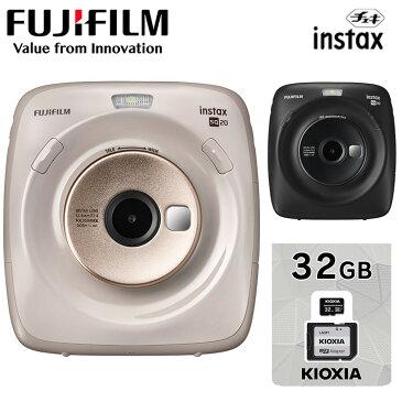 チェキ 本体 カメラ セット instax FUJIFILM 富士フイルム インスタントカメラ マイクロSDカード 32GB セット チェキスクエア インスタント おしゃれ ポラロイド SDカード 32GB マイクロSDカード 付 ベージュ マットブラック SQUARE SQ20【D】