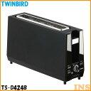 トースター ポップアップトースター 一人暮らし ツインバード TS-D424B ブラック TWINB