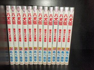 所有的初始 8 狗轉讓東方 8 狗啟示: vol 1 13 安倍晉三鳩山擁有漫畫漫畫全套