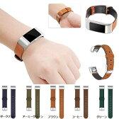 送料無料 新品●Fitbit Charge2 交換用バンド フェイクレザー●暗色 フィットビット チャージ Charge 2 Leather Replacement Band●OEM製品 百