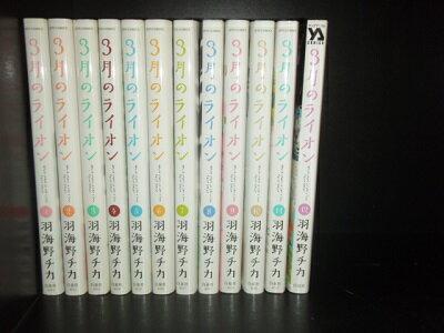 全巻セット, 全巻セット(青年)  3 1-15