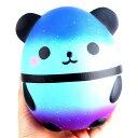 スクイーズ 卵型 ブルー パンダ 低反発 ぬいぐるみ おもちゃ 動物 かわいい 握る ストレス解消 もちもち 新品 送料無料
