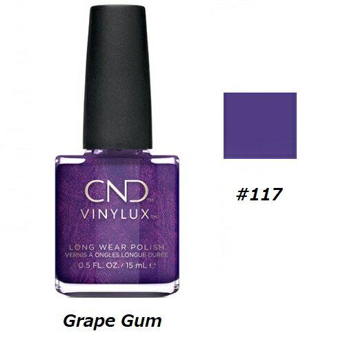 ネイル, マニキュア CND VINYLUX Grape Gum 117 15ml CND long wear