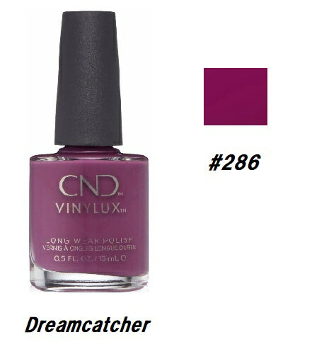 ネイル, マニキュア CND VINYLUX Dreamcatcher 286 15ml CND long wear