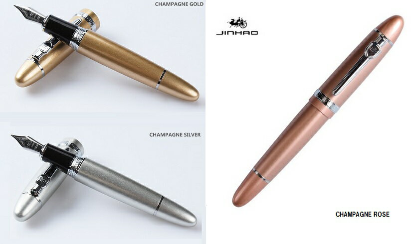 筆記具, 万年筆 JINHAO 159 2 2 FOUNTAIN PEN M MS 0.5mm 1mm