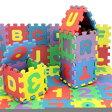 送料無料  新品●36枚セット 知育玩具 アルファベット 数字 英語 知育おもちゃ パズル●プレゼント お祝い 子供用 【楽ギフ_包装選択】