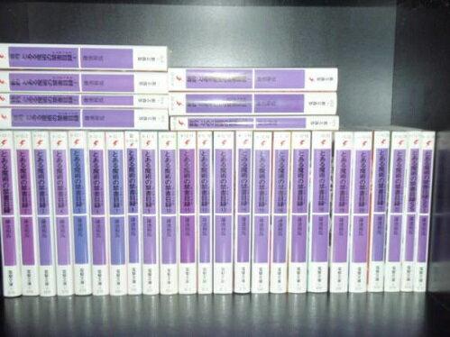 送料無料 計31冊●とある魔術の禁書目録 全22巻+SS 2冊+新約 1-7巻●中古ライトノベル 小説 ...