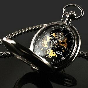 懐中時計 スケルトン アナログ ブラック