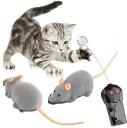 送料無料新品 猫のおもちゃ 電動ネズミリモコン操作 ペット用品 愛猫ねこのおもちゃねずみラジコンマウス