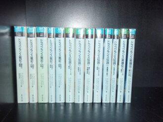 ●在文庫版的龍蘭斯戰記1-5卷+傳說全6卷+英雄傳1-2卷●文庫小說海外空想中古小說不全卷安排以下系列的卷