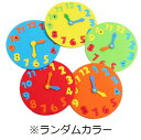 知育玩具 クロック キッズパズル 型合わせ ブロックパズル カラフルカラー 教材 頭脳 創造力 パズル おもちゃ 子供 楽しい 時計 仕組み 時間 優しい脳トレ 遊び 時刻組み合わせ 【送料無料】 新品