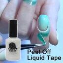 新品 送料無料●Peel Off ピールオフ リキッドネイル 15ml ホワイト●指に塗ってはがすだけ うまく塗れない、指にカラーがついてしまう方にオススメ●ピール オフ ネイルアート スタンピング 15ml Y